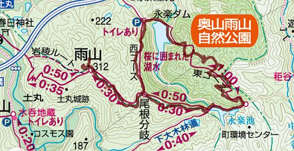 20140125-1.jpg