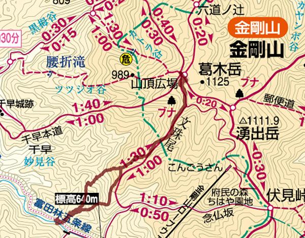 20140125-3.jpg