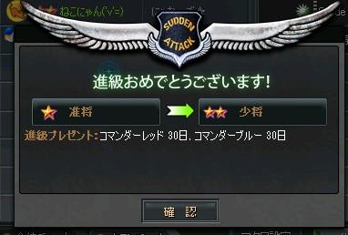 2012-04-21 00-39-00