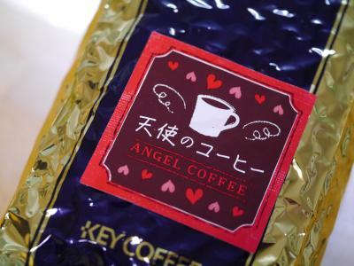 コーヒー豆7