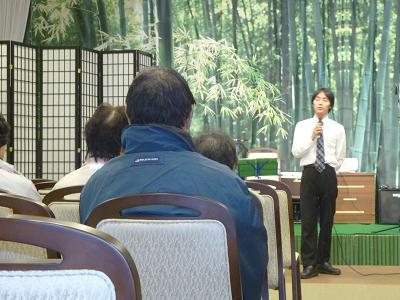 豆知識セミナー