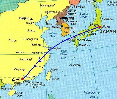 東京~中国 1.JPG