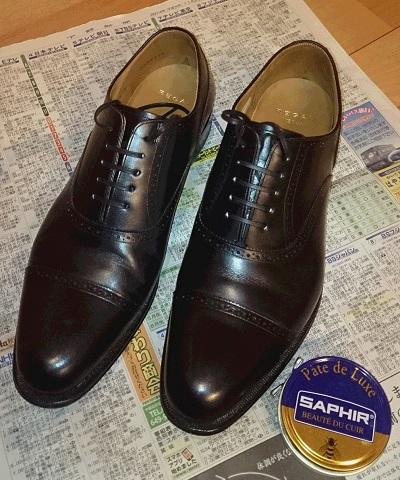 20141124革靴②