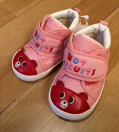 20141207靴