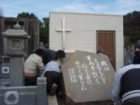 墓地掃除2