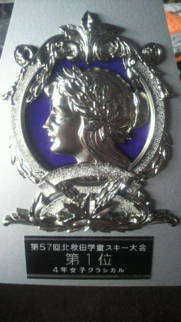 2012.02.05 優勝