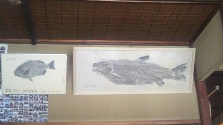 2012.04.07 魚拓