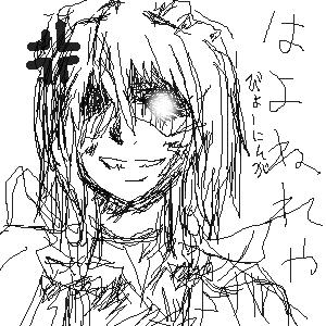 sakusakyyun
