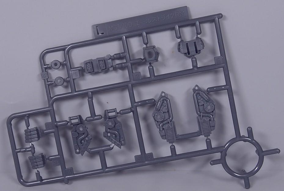 MG-BUILD_STRIKE-9.jpg