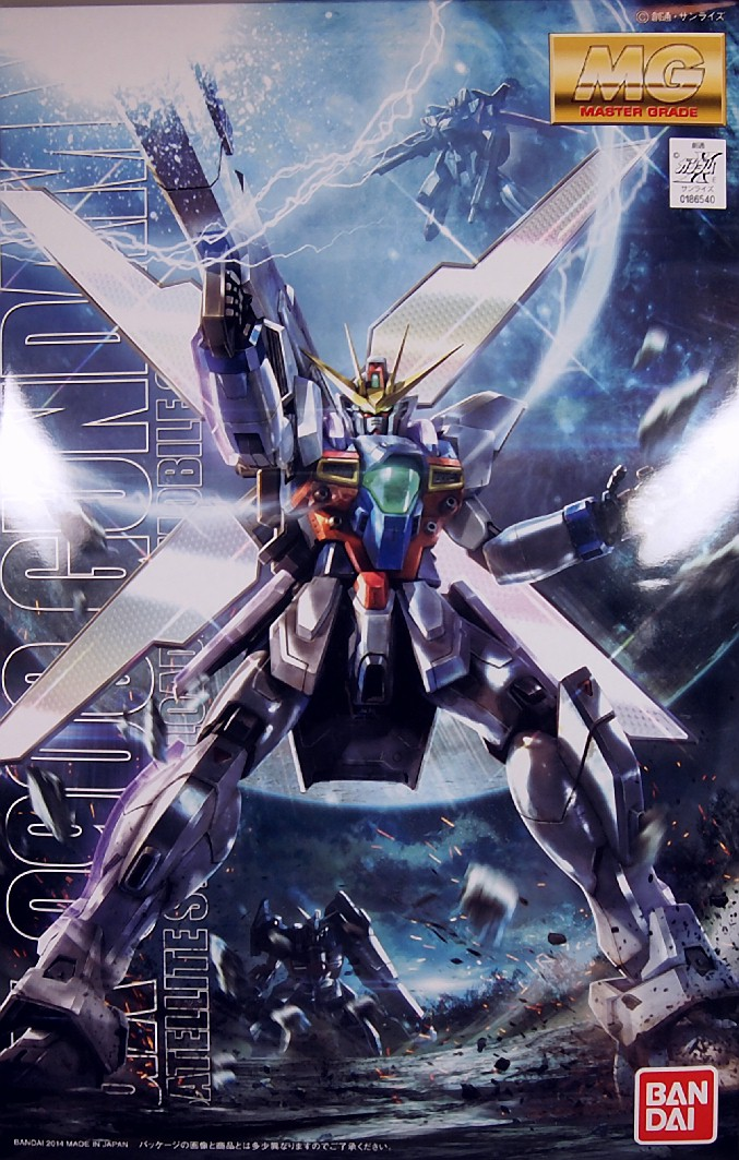 MG-GUNDAM_X-1.jpg