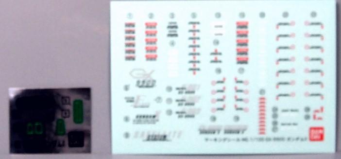 MG-GUNDAM_X-20.jpg