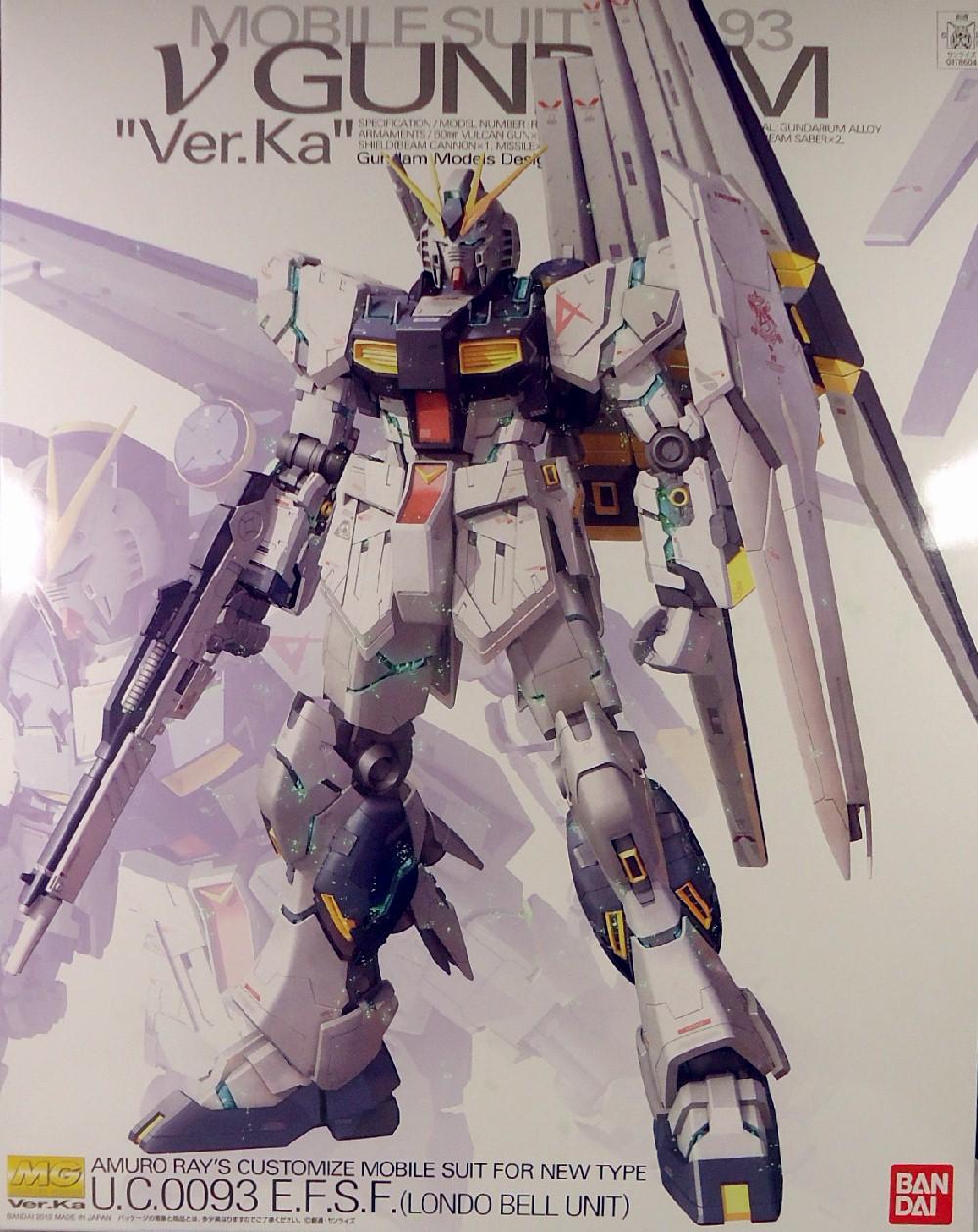 MG-NEW_GUNDAM-Ver_Ka-1.jpg