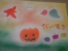 愛となかよし-2011-10-15 22.57.35.jpg2011-10-15 22.57.35.jpg