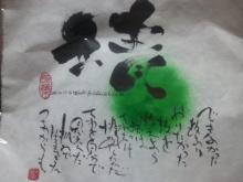 愛となかよし-2011-10-15 23.00.19.jpg2011-10-15 23.00.19.jpg