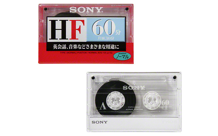 SONY HF60