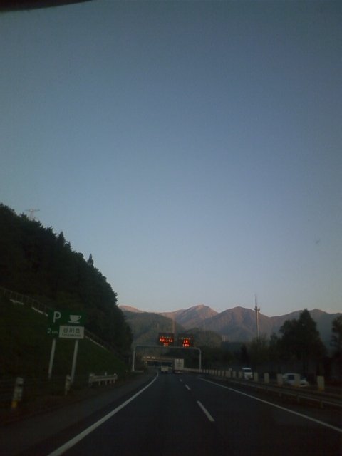 20121022tanigawadake.jpg