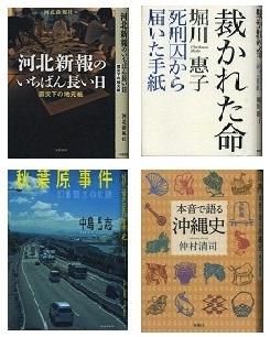 2011-10-1.jpg