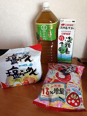 お茶なんか生まれて初めて買ったわ、100円やで (^ε^)♪