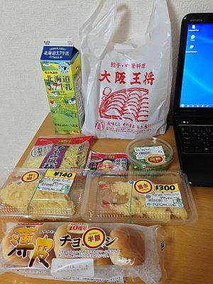 (*^。^*) マルハチと大阪王将