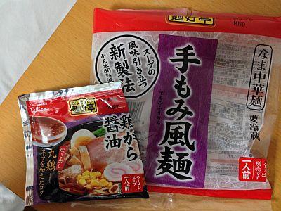 (^o^)丿グリコの麺とスープ、普通に美味しい。マルハチ