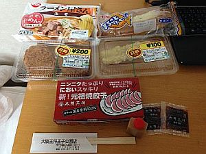 マルハチ&大阪王将の餃子
