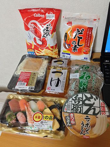 寿司が半額