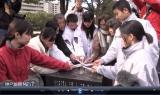 阪神淡路大震災「1.17希望の灯り」採火 神戸新聞NEXT
