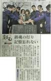 「1・17希望の灯り」分灯始まる 神戸新聞 2014/1/10