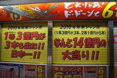 1_20121220230530.jpg