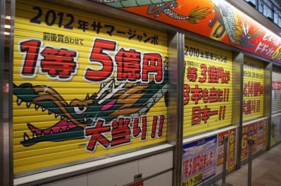 2_20121220230530.jpg