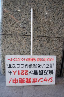 4_20121220230529.jpg