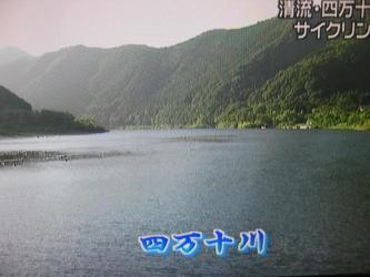 ぽっぽ栗2