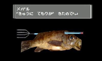 めばる_convert_20110926141553