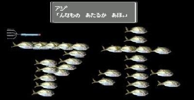 あほaji_convert_20110926151639