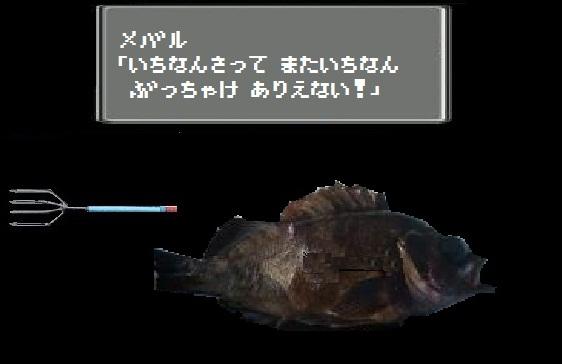 とqweqみ33_convert_20111103195130
