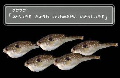やんややんや_convert_20120211205132