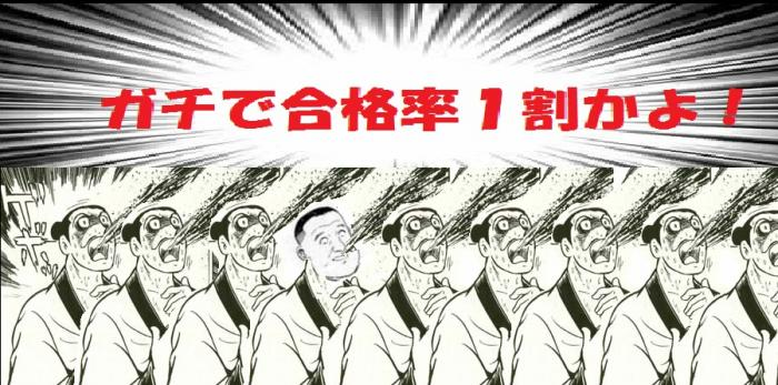 gachide_convert_20120127211628.jpg