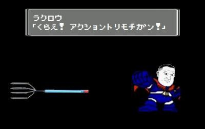 torimochi_convert_20110926141704.jpg