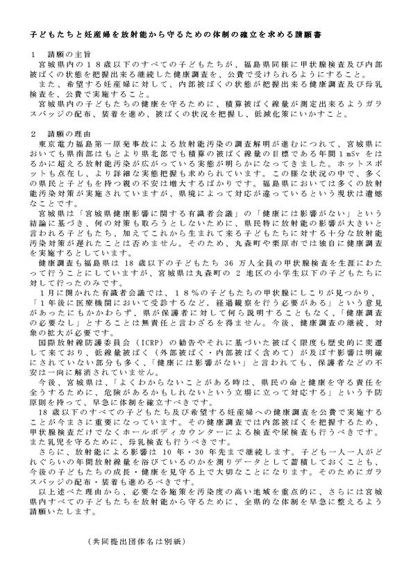 seigan2012_3