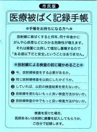 IMG_convert_20111228002600.jpg