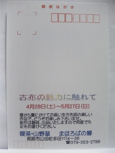 120413_181401 (225x300)