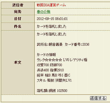 2012091602413018c.png