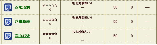 201209211803261eb.png
