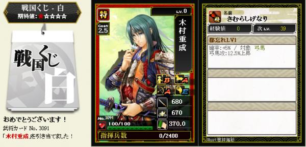 あたりきむら_convert_20120929152504