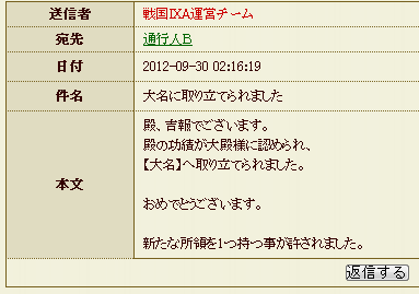20120930025210bc0.png