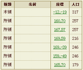 20120930213923bba.png
