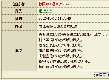 直江合成4