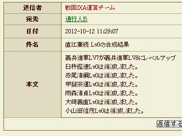 直江合成5