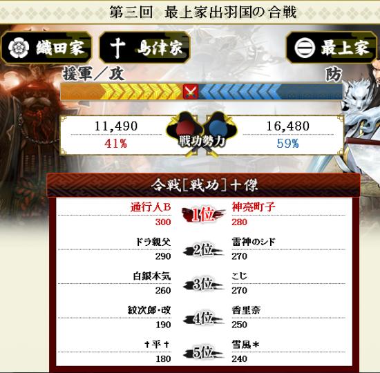 10傑_convert_20121014183007