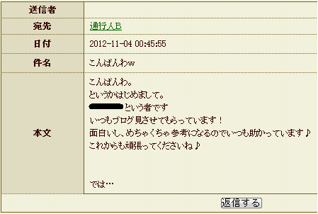 2012110401034840a.png